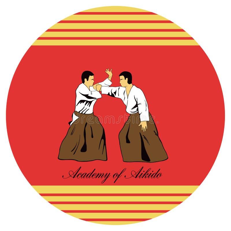 Έμβλημα του aikido διανυσματική απεικόνιση