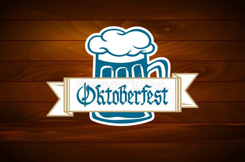 Έμβλημα Oktoberfest στο παλαιό ξύλινο διάνυσμα σύστασης διανυσματική απεικόνιση