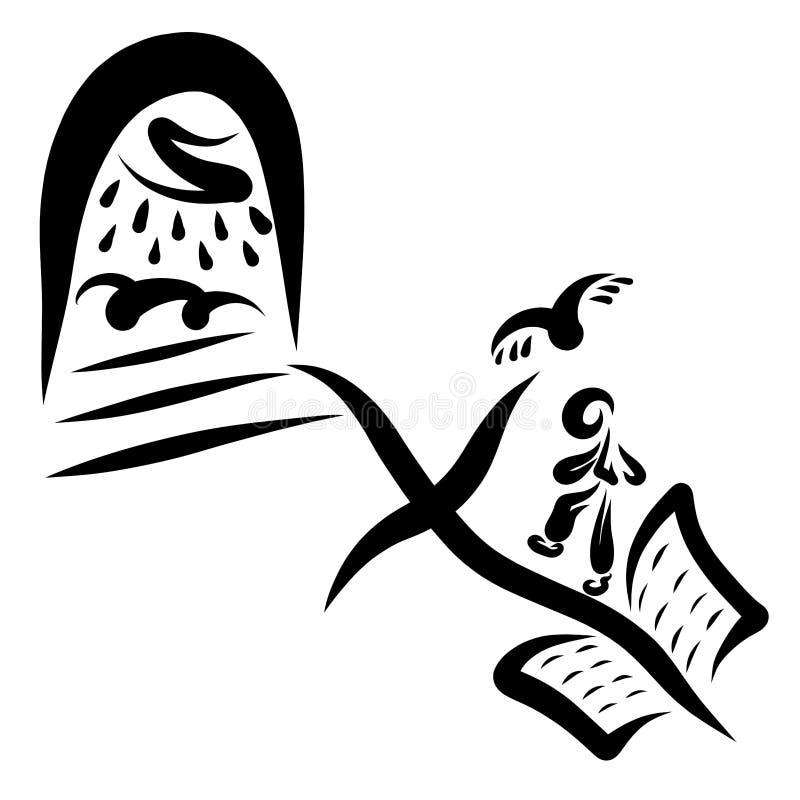 Ένας οπαδός αναρριχείται σε έναν σταυρό στον ουρανό, μια ανοικτή Βίβλο και ένα πετώντας πουλί ελεύθερη απεικόνιση δικαιώματος