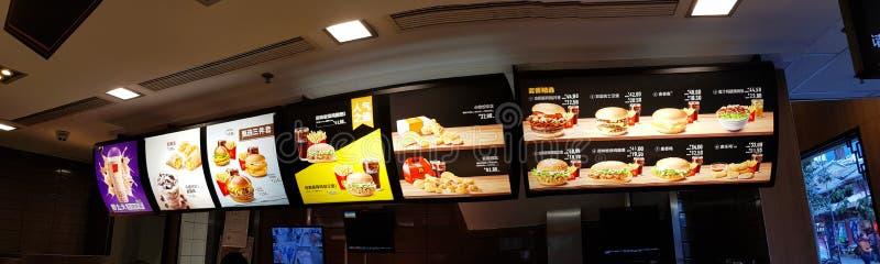 Ένας πίνακας διαφημίσεων από Mcdonald στην πόλη του Δαλιού, Yunnan, Κίνα στοκ φωτογραφία