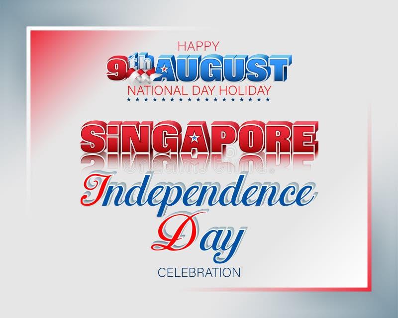 Ένατος Αυγούστου, εθνική μέρα της Δημοκρατίας της Σιγκαπούρης απεικόνιση αποθεμάτων