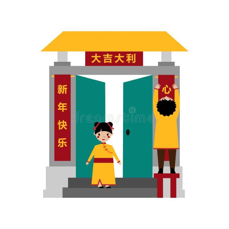 Ένα άτομο κρεμά μια κόκκινη κινεζική αφίσα διακοπών στην πόρτα απεικόνιση αποθεμάτων