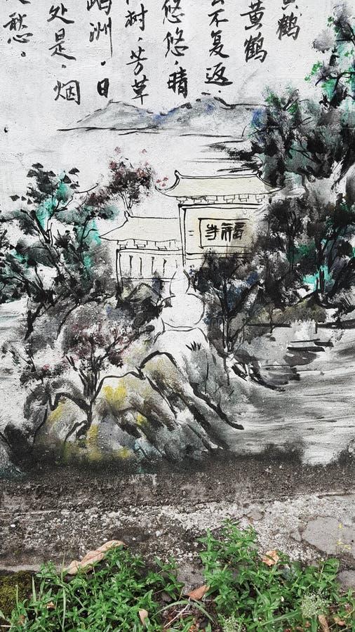 Ένα εγκαταλειμμένο, χωριό που έγινε αργότερα ο ναός ενός καλλιτέχνη στοκ εικόνα με δικαίωμα ελεύθερης χρήσης
