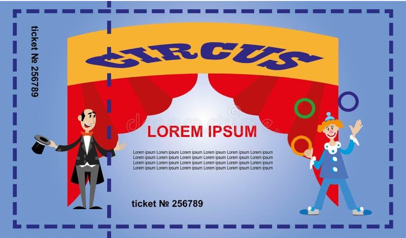 Ένα εισιτήριο για το τσίρκο απεικόνιση αποθεμάτων