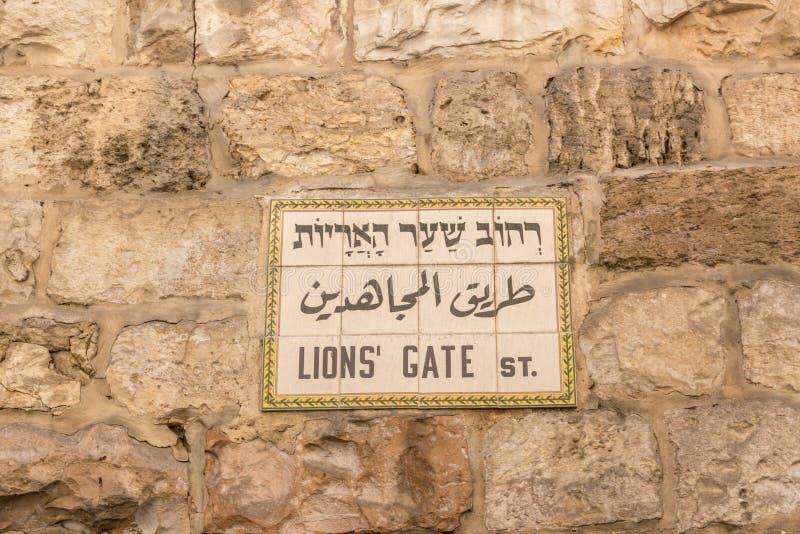 """Ένα σημάδι φιαγμένο από κεραμίδια που απεικονίζουν τη """"πύλη του λιονταριού """" Ισραήλ στοκ εικόνες"""