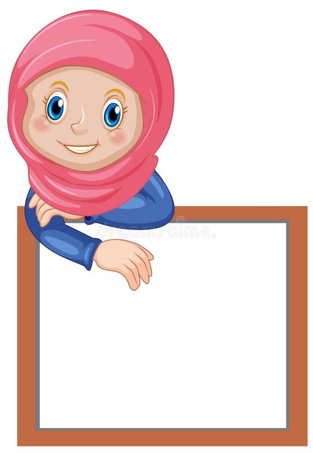 Ένα χαριτωμένα μουσουλμανικά κορίτσι και whiteboard ένα έμβλημα διανυσματική απεικόνιση