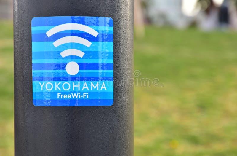 Ένδειξη WI-Fi της Ιαπωνίας στοκ εικόνα