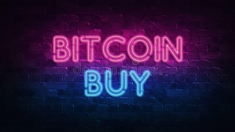Έννοια επιχειρησιακής επιτυχίας E Επιχείρηση δικτύων Blockchain r Cryptocurrency Bitcoin o r απεικόνιση αποθεμάτων