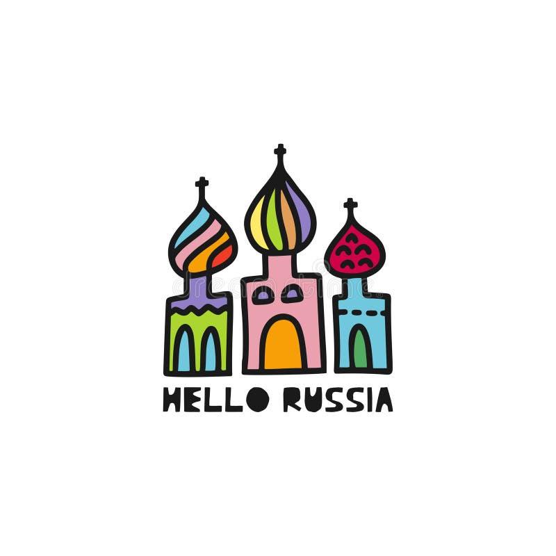 """Έννοια καρτών ταξιδιού με το ύφος της Ρωσίας """"Doodle καθεδρικών ναών και κειμένων """"γειά σου απεικόνιση αποθεμάτων"""
