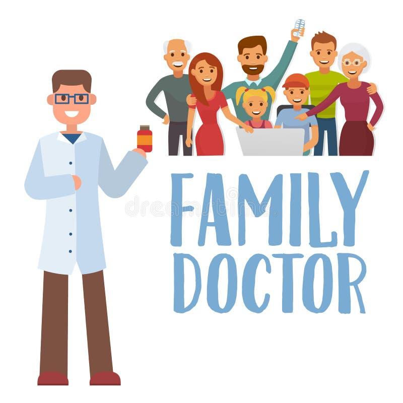 Έννοια οικογενειακών γιατρών με τη νέα διανυσματική απεικόνιση εμβλημάτων practitione Γιατρός στο ομοιόμορφο μπουκάλι εκμετάλλευσ διανυσματική απεικόνιση