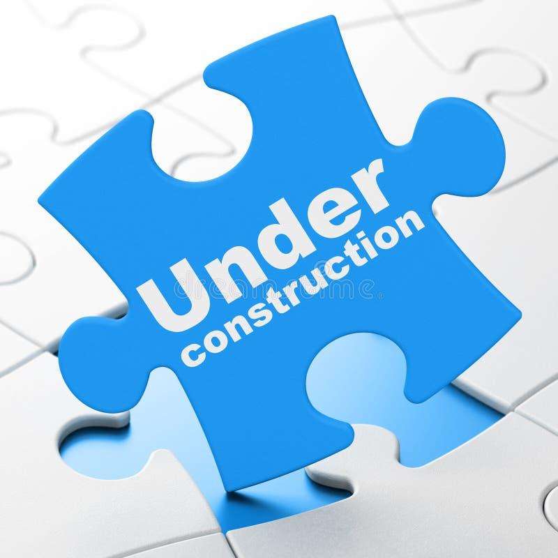 Έννοια σχεδίου Ιστού: Κάτω από την κατασκευή στο υπόβαθρο γρίφων απεικόνιση αποθεμάτων