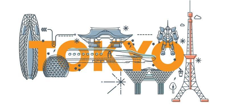 Έννοια τεχνολογίας μαρκαρίσματος λέξης ` Τόκιο ` τυπογραφίας διανυσματική απεικόνιση