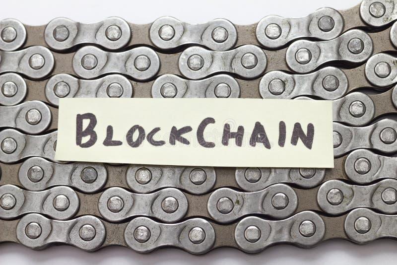 Έννοια Blockchain στοκ φωτογραφία με δικαίωμα ελεύθερης χρήσης