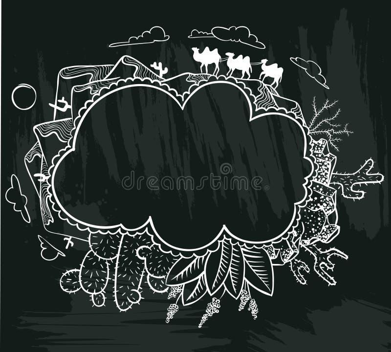 Έρημος doodle ελεύθερη απεικόνιση δικαιώματος