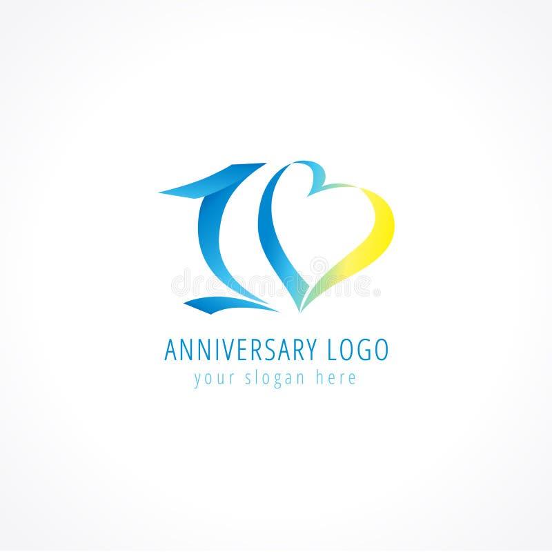 10 έτη γύρω από το λογότυπο διανυσματική απεικόνιση