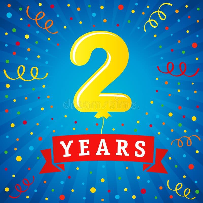 2 έτη εορτασμού επετείου με το χρωματισμένα μπαλόνι & το κομφετί απεικόνιση αποθεμάτων