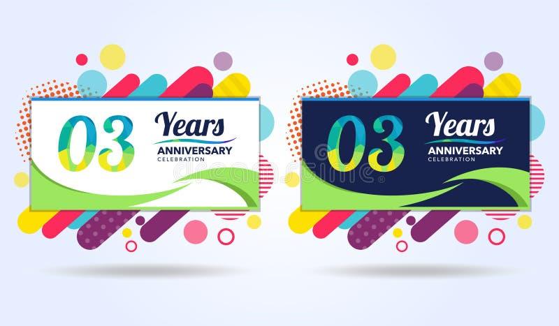 03 έτη επετείου με τα σύγχρονα τετραγωνικά στοιχεία σχεδίου, ζωηρόχρωμη έκδοση, σχέδιο προτύπων εορτασμού, λαϊκό πρότυπο εορτασμο ελεύθερη απεικόνιση δικαιώματος