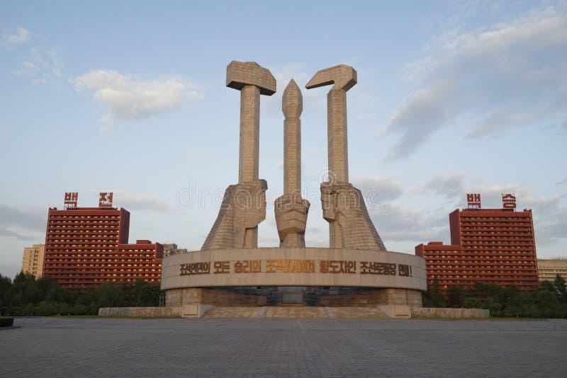 50 έτη εργαζόμενου κόμματος DPRK (Βόρεια Κορέα) στοκ φωτογραφίες