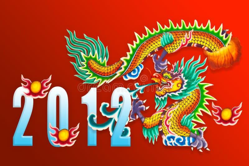 έτος ημερολογιακών κιν&epsilo ελεύθερη απεικόνιση δικαιώματος