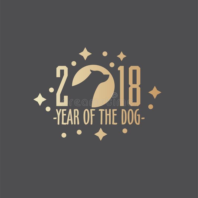 Έτος 2018 σκυλιών διανυσματική απεικόνιση