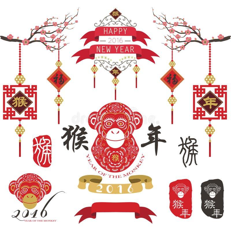 Έτος της συλλογής σχεδίου πιθήκων διανυσματική απεικόνιση