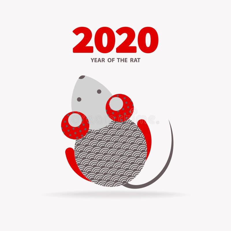 2020 έτος του ΑΡΟΥΡΑΙΟΥ ελεύθερη απεικόνιση δικαιώματος
