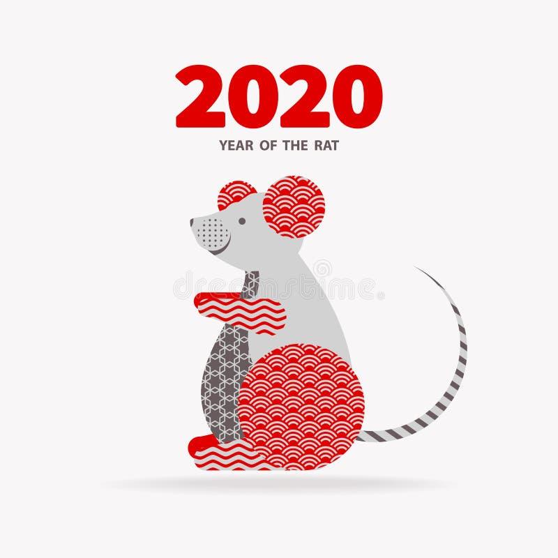 2020 έτος του ΑΡΟΥΡΑΙΟΥ απεικόνιση αποθεμάτων