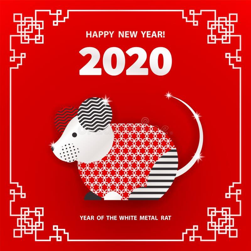 2020 έτος του ΑΡΟΥΡΑΙΟΥ διανυσματική απεικόνιση