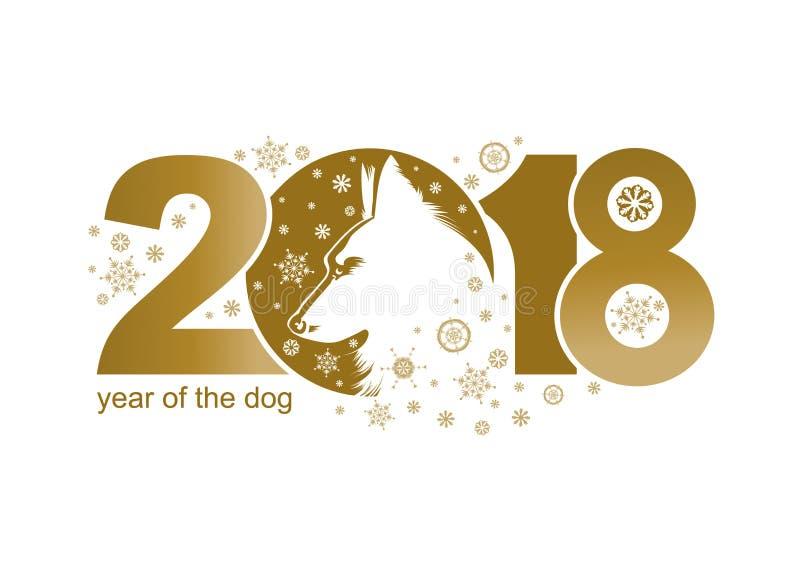 Έτος του σκυλιού 2018 διανυσματική απεικόνιση