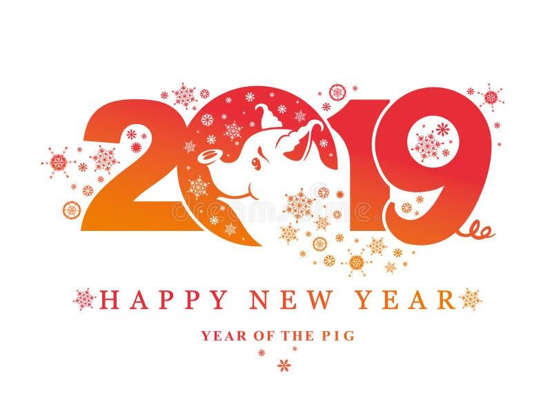 Έτος του χοίρου 2019 Νέα κάρτα έτους με το σχέδιο 2019 και το γοητευτικοί χοίρο και snowflakes διανυσματική απεικόνιση
