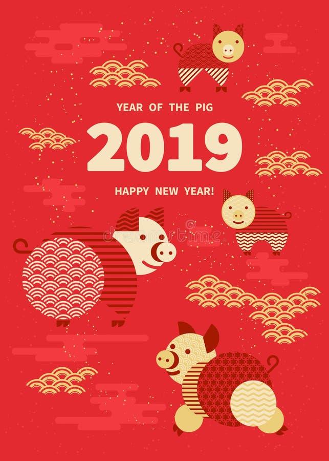 2019 έτος του ΧΟΙΡΟΥ διανυσματική απεικόνιση