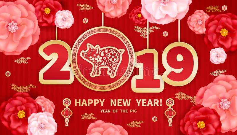 2019 έτος του ΧΟΙΡΟΥ απεικόνιση αποθεμάτων
