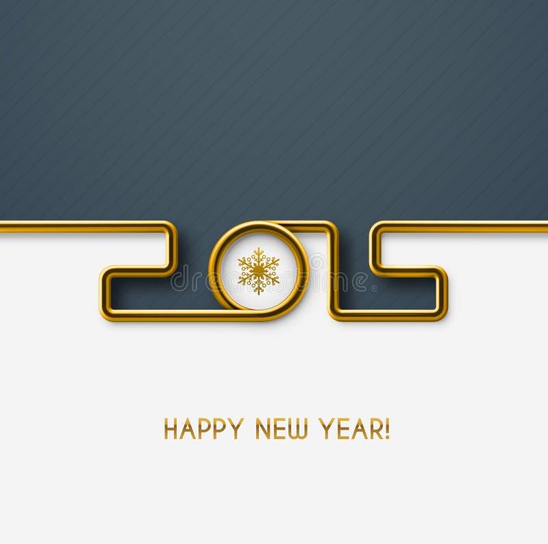έτος του 2015 απεικόνιση αποθεμάτων