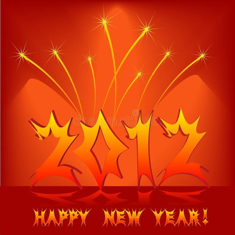 έτος χαιρετισμού δράκων κ&a διανυσματική απεικόνιση