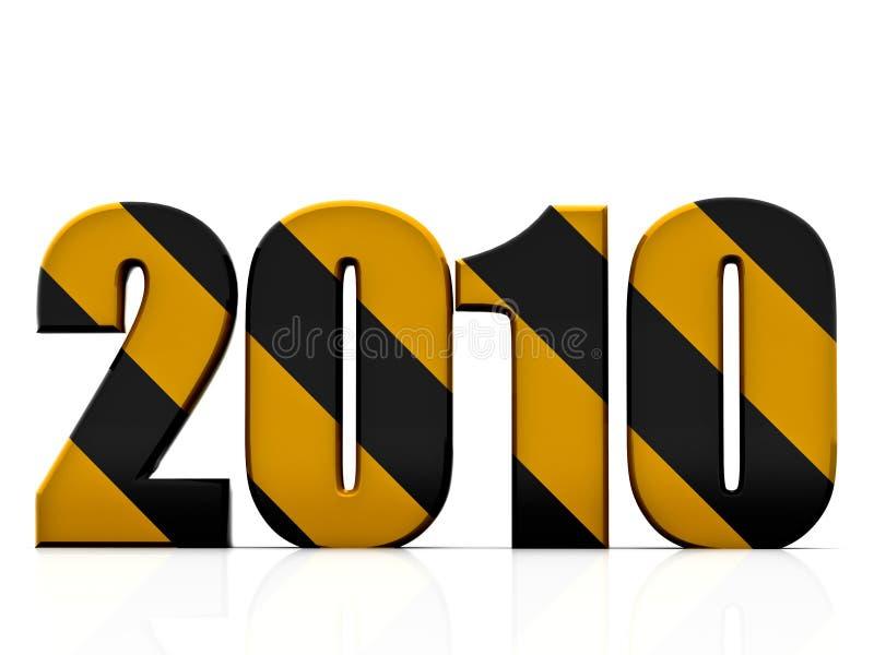 έτος απεικόνιση αποθεμάτων