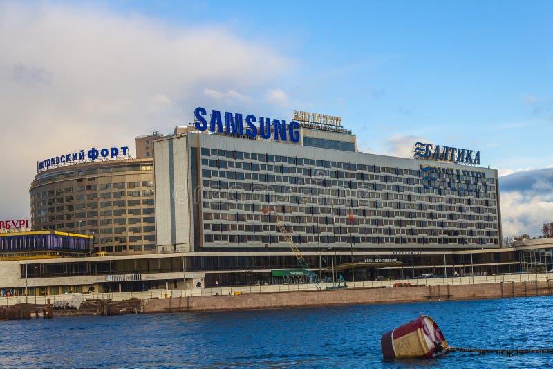 Έδρα της Samsung στη Αγία Πετρούπολη στοκ φωτογραφία με δικαίωμα ελεύθερης χρήσης