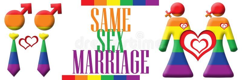 Ίδιο έμβλημα γάμου φύλων διανυσματική απεικόνιση