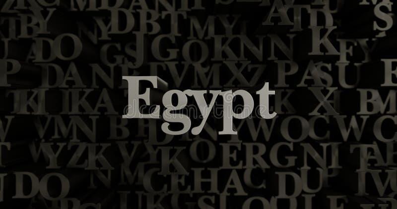 Αίγυπτος - τρισδιάστατη μεταλλική στοιχειοθετημένη απεικόνιση τίτλων διανυσματική απεικόνιση
