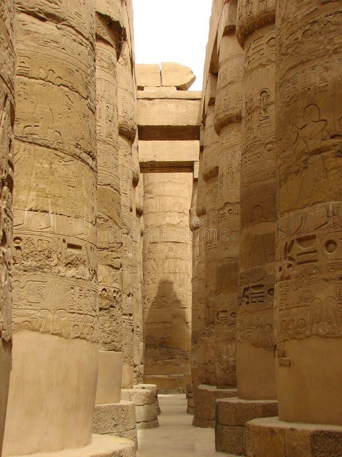Αίγυπτος στοκ φωτογραφία με δικαίωμα ελεύθερης χρήσης