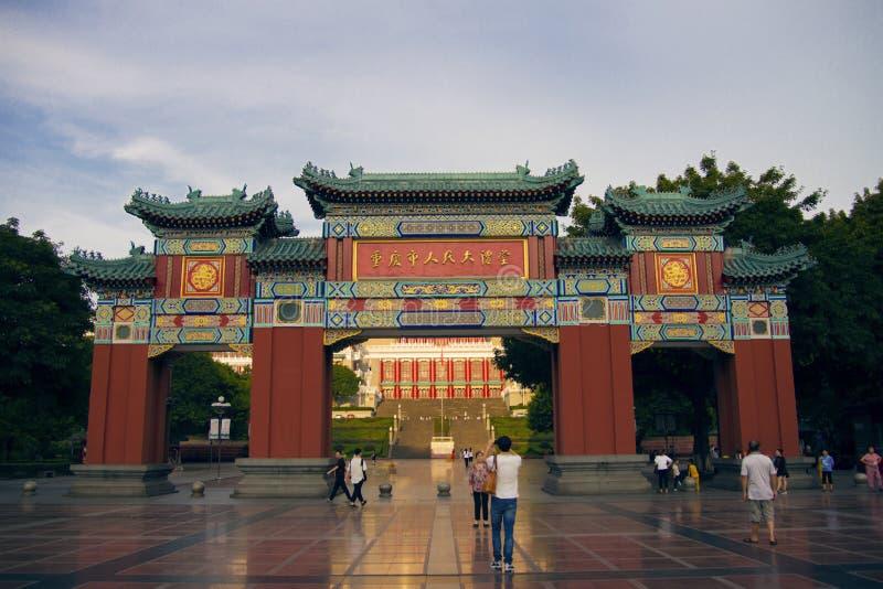 Αίθουσα συνεδριάσεων ανθρώπων ` s Chongqing στοκ εικόνες