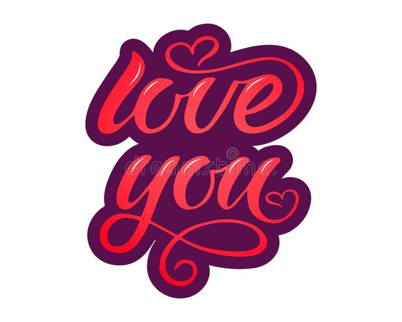 Αγάπη εσείς διανυσματικό κείμενο καλλιγραφίας ελεύθερη απεικόνιση δικαιώματος