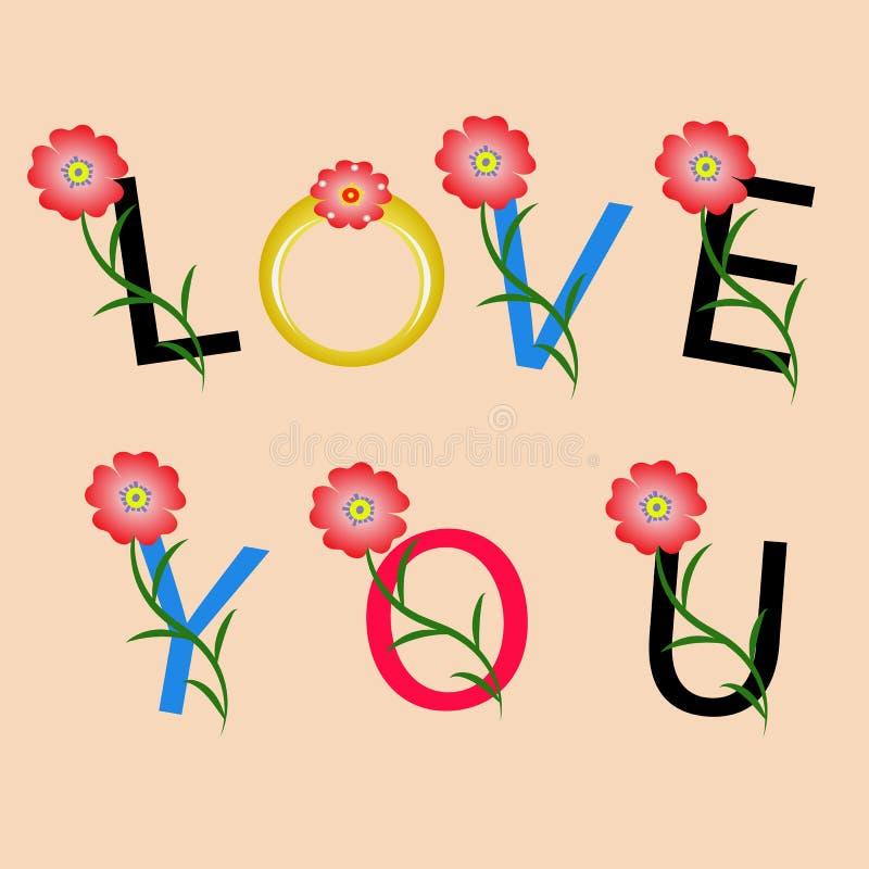 Αγάπη εσείς κείμενο στοκ φωτογραφία με δικαίωμα ελεύθερης χρήσης