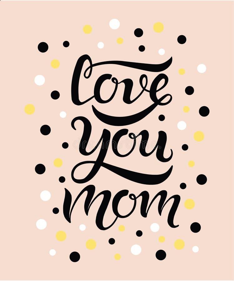 Αγάπη εσείς mom κείμενο με τους κύκλους στο υπόβαθρο ελεύθερη απεικόνιση δικαιώματος