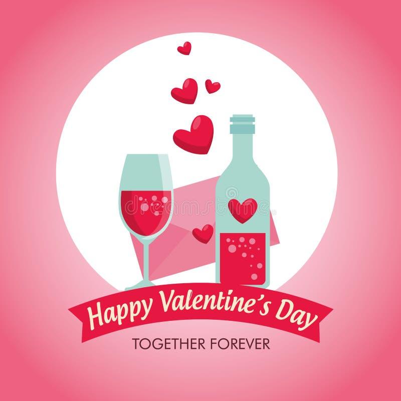 Αγάπη και γυαλί φίλτρων με την κάρτα βαλεντίνων διανυσματική απεικόνιση