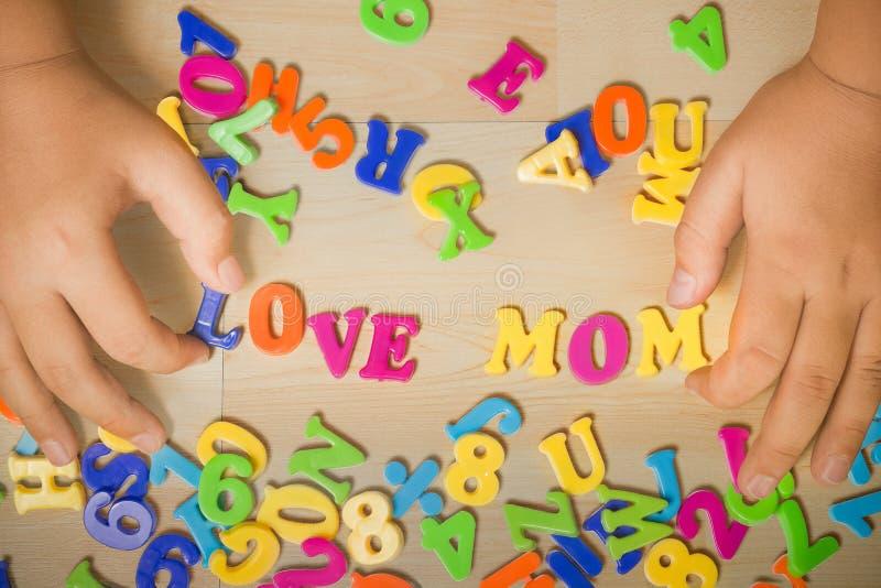Αγάπη mom στοκ φωτογραφία