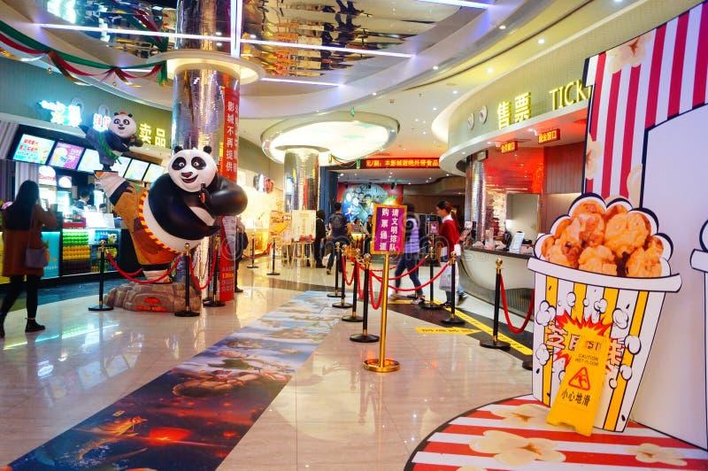 Αγάλματα της Panda, στον κινηματογράφο στοκ φωτογραφία με δικαίωμα ελεύθερης χρήσης