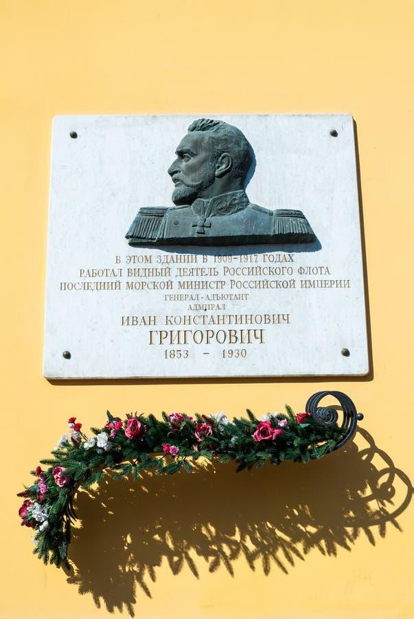Αγία Πετρούπολη, Ρωσία Η αναμνηστική πινακίδα στο ναύαρχο Grigorovich - ο τελευταίος ναυτικός υπουργός της ρωσικής αυτοκρατορίας στοκ εικόνες με δικαίωμα ελεύθερης χρήσης