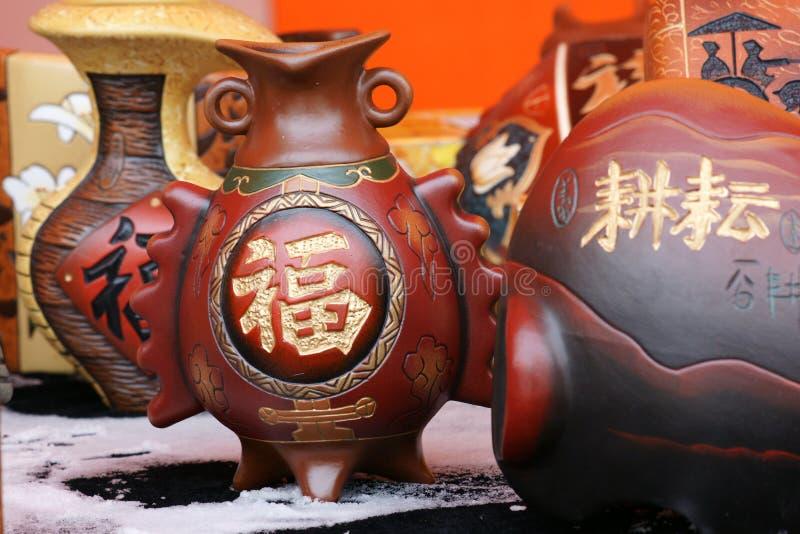 Download αγγειοπλαστική στοκ εικόνα. εικόνα από ταξίδι, κινεζικά - 13180563
