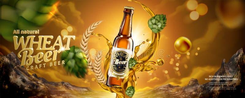 Αγγελίες εμβλημάτων μπύρας σίτου διανυσματική απεικόνιση