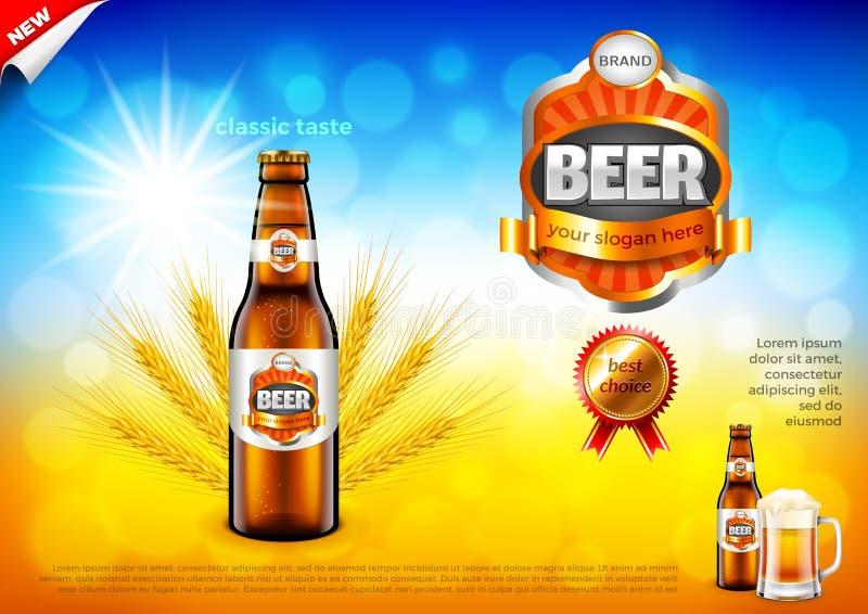 Αγγελίες μπύρας Μπουκάλι και σίτοι στο διανυσματικό υπόβαθρο τομέων bokeh ελεύθερη απεικόνιση δικαιώματος